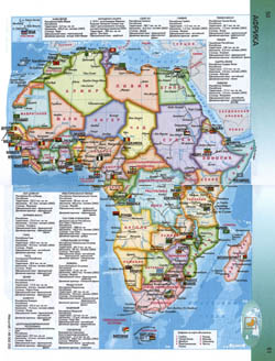 Detailed political map of Africa in russian.