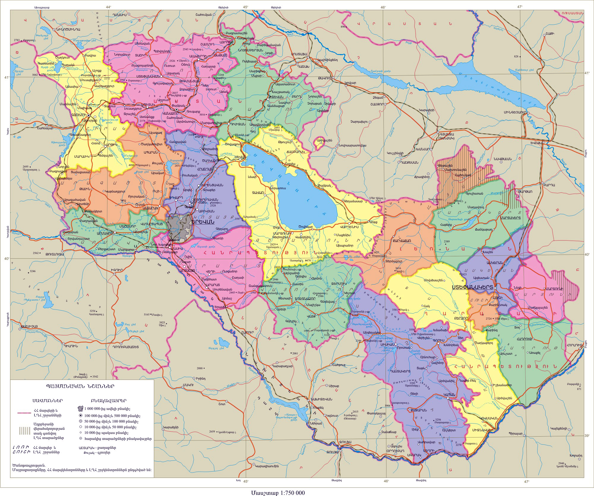 Maps Of Armenia Detailed Map Of Armenia In English Tourist Map - Detailed map of world