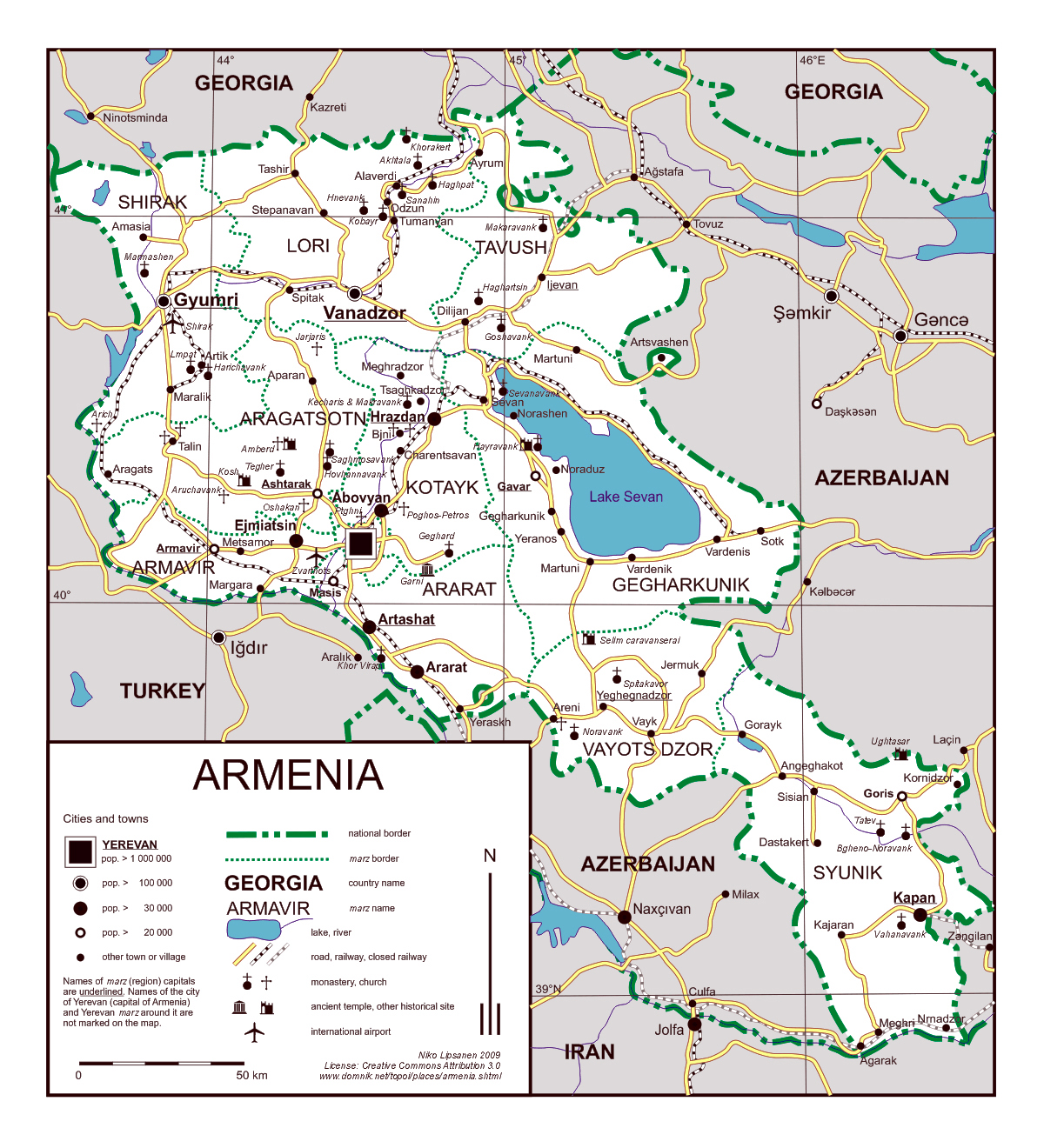 Maps of Armenia Detailed map of Armenia in English Tourist map