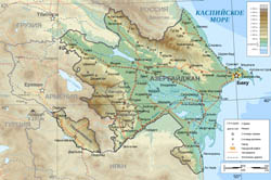 Detailed physical map of Azerbaijan with roads and major cities in russian.