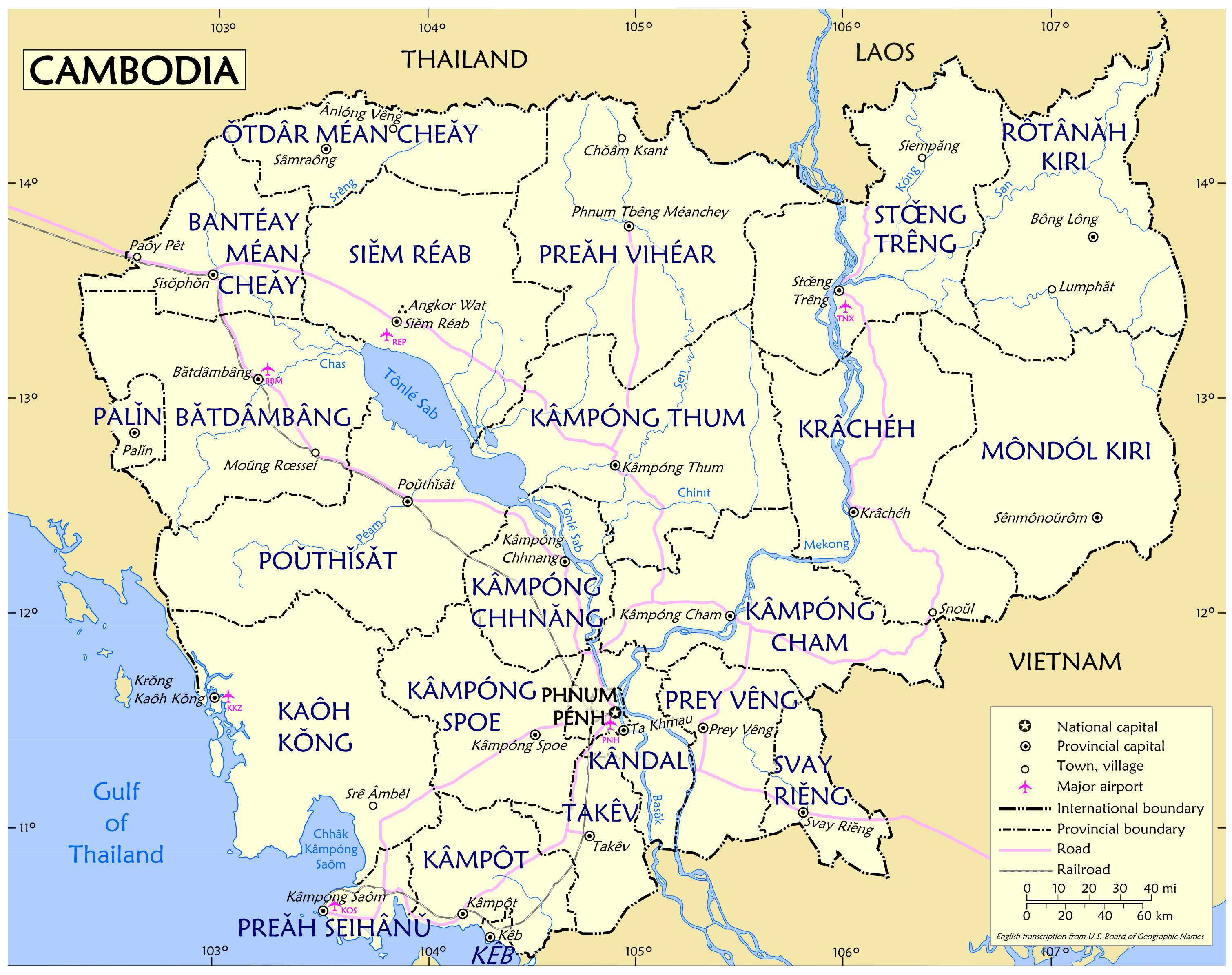 Maps Of Cambodia Detailed Map Of Cambodia In English Tourist - Cambodia map