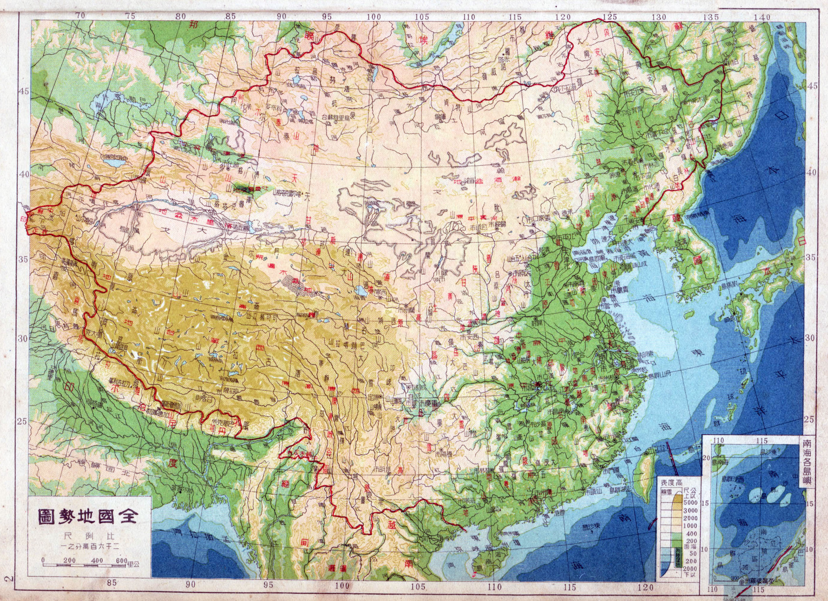 Maps of China | Detailed map of China in English | Tourist map of