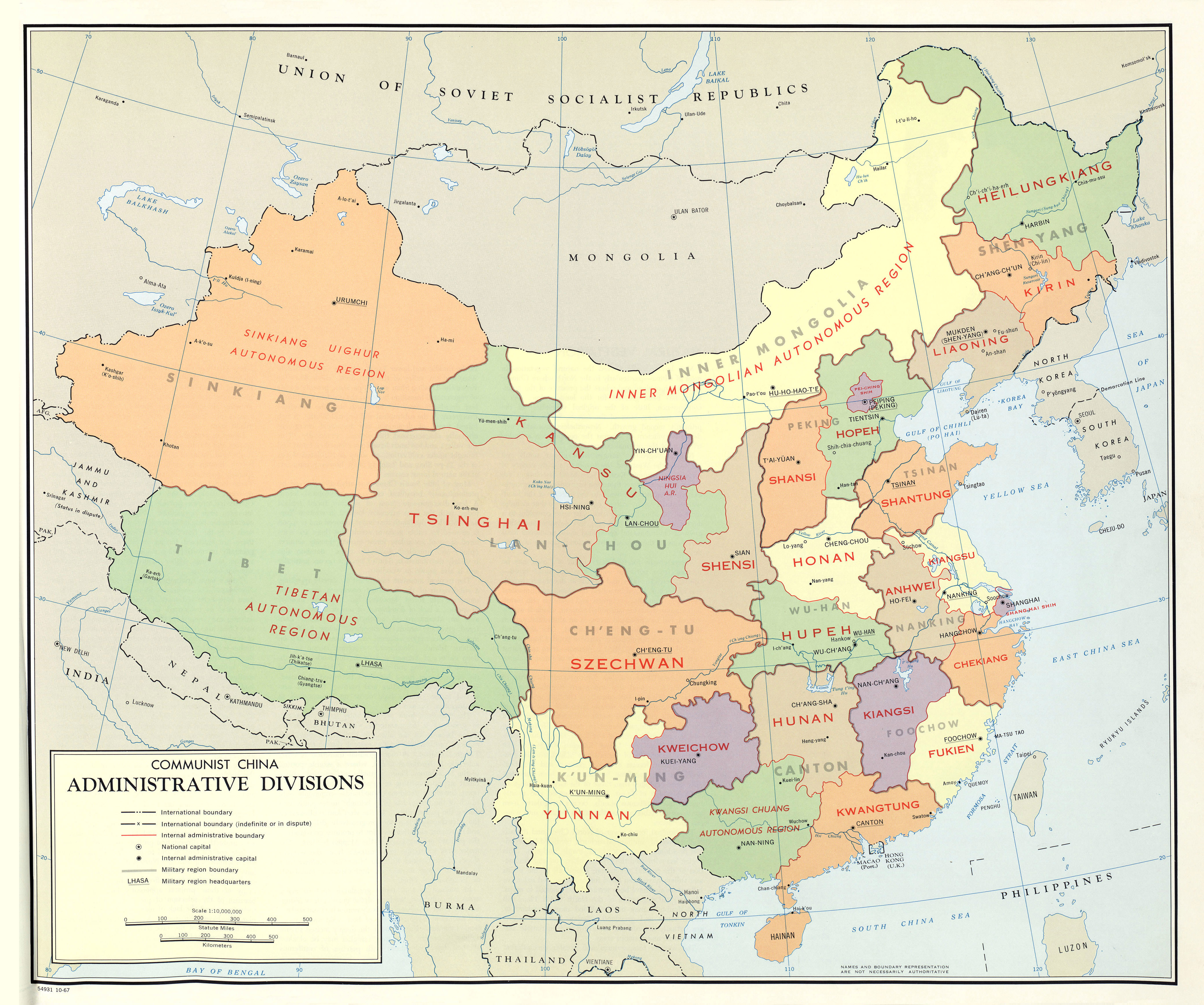 Detailed Map Of China In English