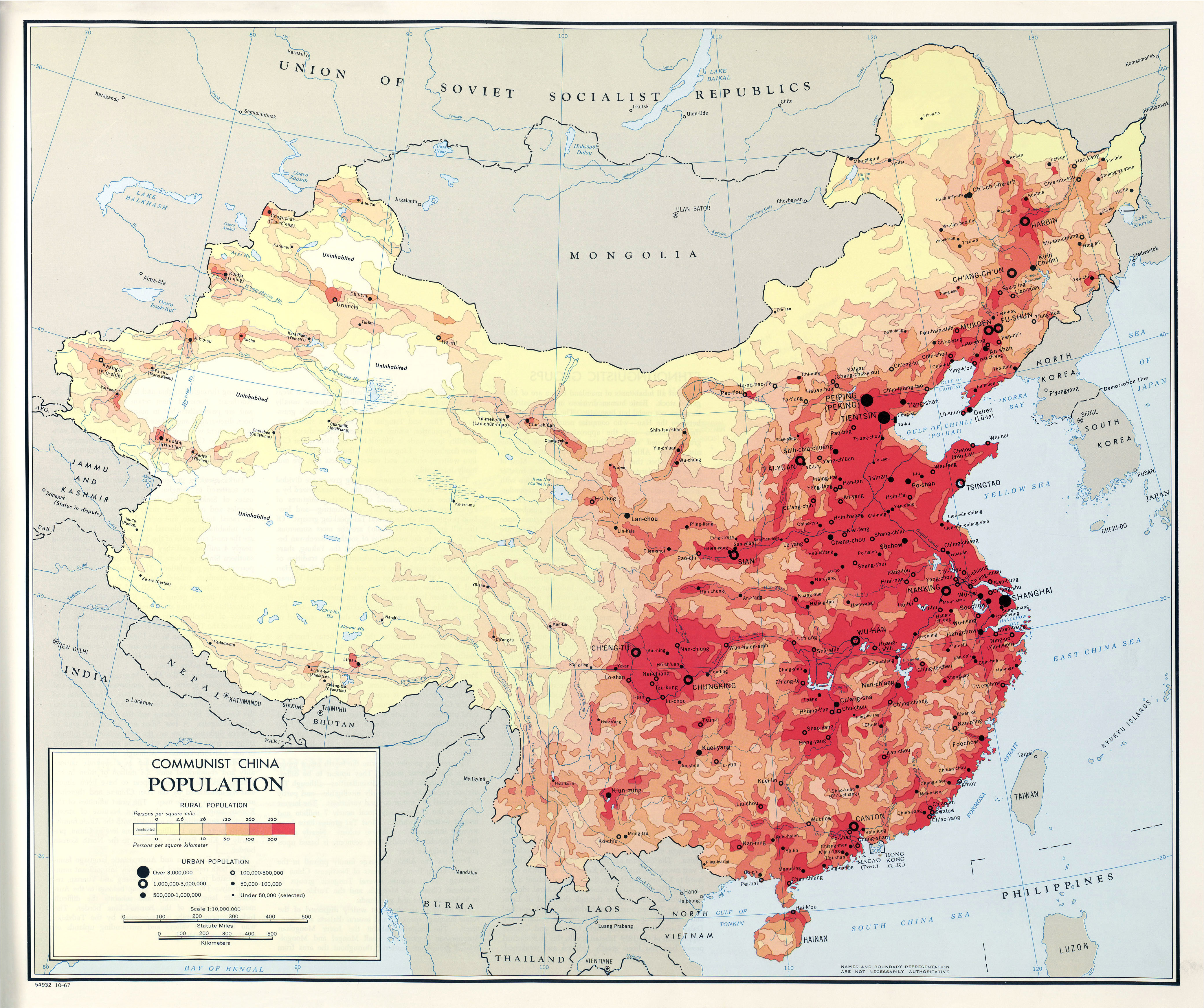 Maps Of China Detailed Map Of China In English Tourist Map Of China Road Map Of China Political Administrative Relief Physical Map Of China