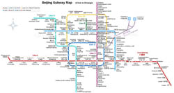Detailed map of Beijing city subway.