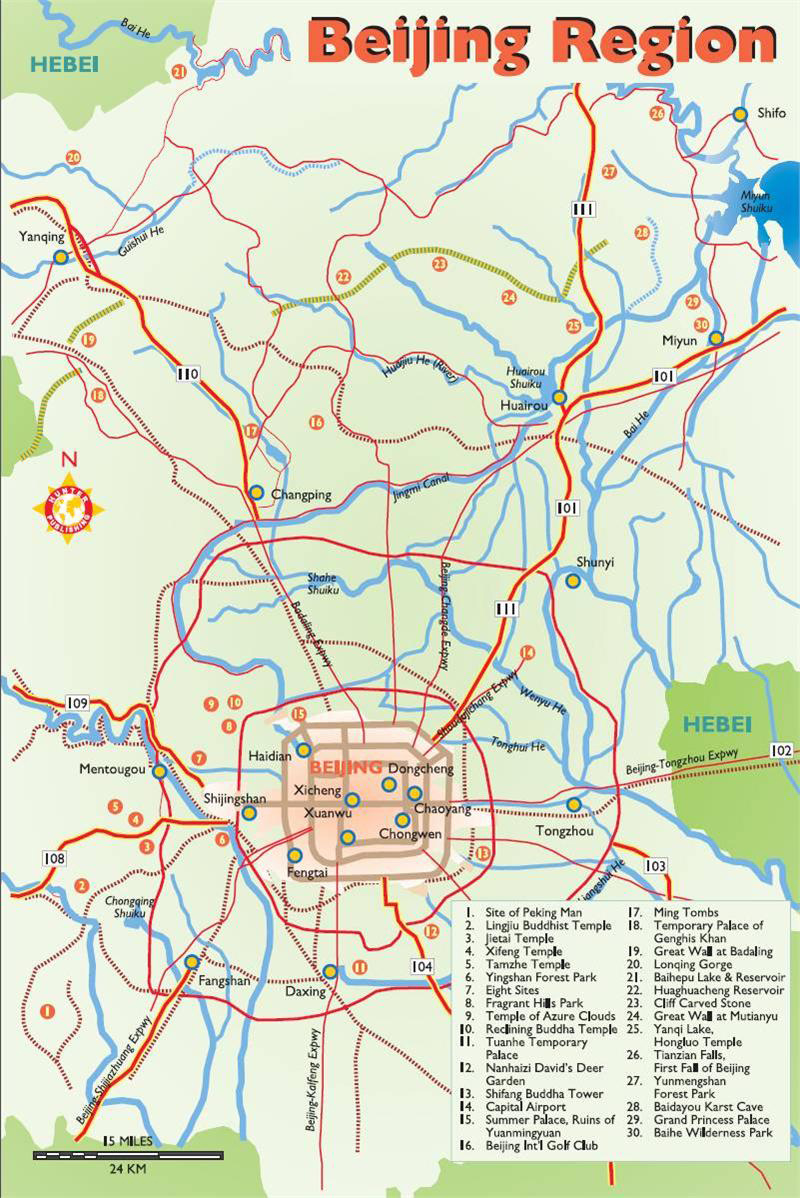 Picture of: Maps Of Beijing Detailed Map Of Beijing City In English Maps Of Beijing China Tourist Map Of Beijing City Beijing Roads Map Maps Of Public Transport And