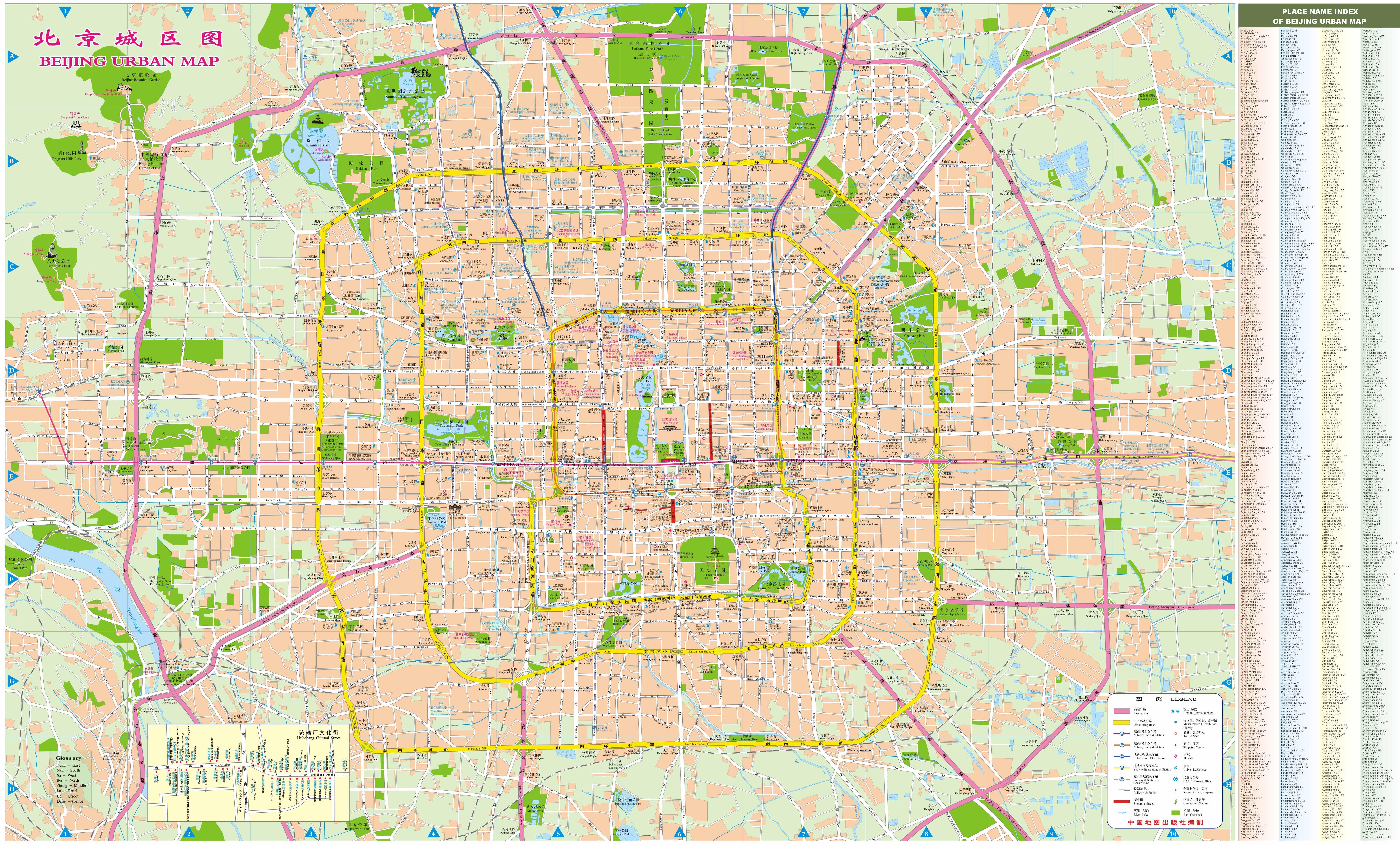 Maps of Beijing Detailed map of Beijing city in English Maps of Beijing