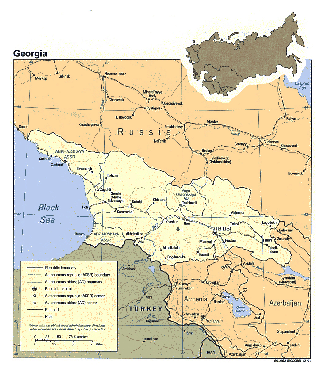 Maps Of Georgia Detailed Map Of Georgia In English Tourist Map - Georgia map major cities