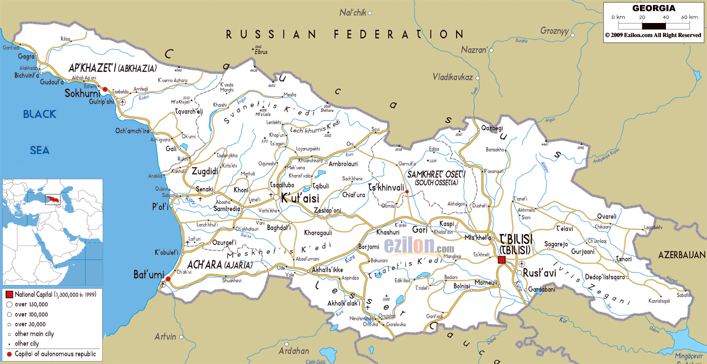 Maps Of Georgia Detailed Map Of Georgia In English Tourist Map - Georgia map asia