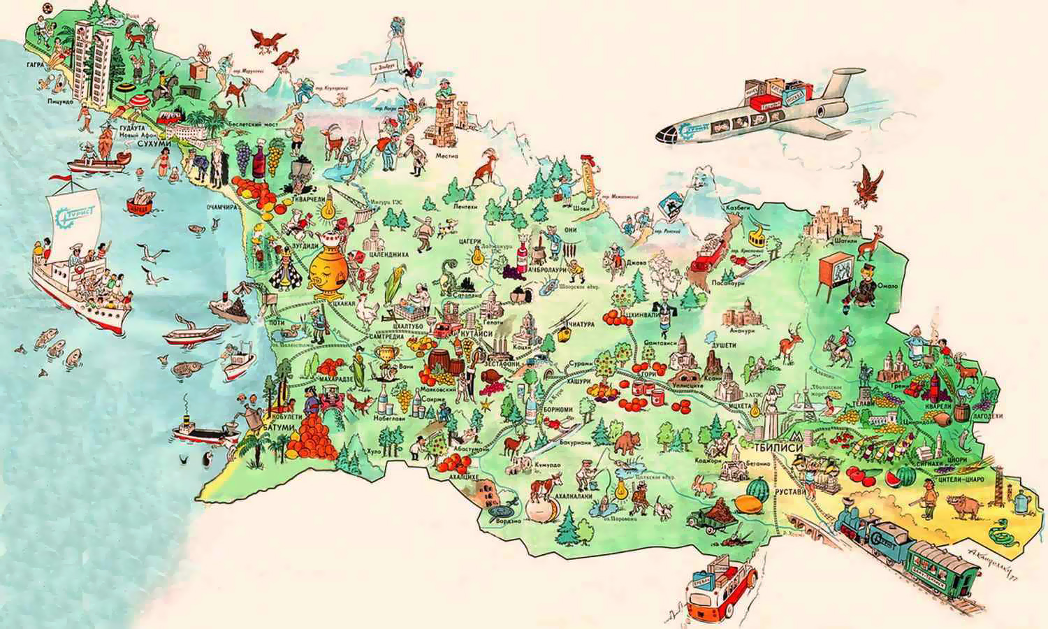 Map Of Georgia In Asia.Maps Of Georgia Detailed Map Of Georgia In English Tourist Map