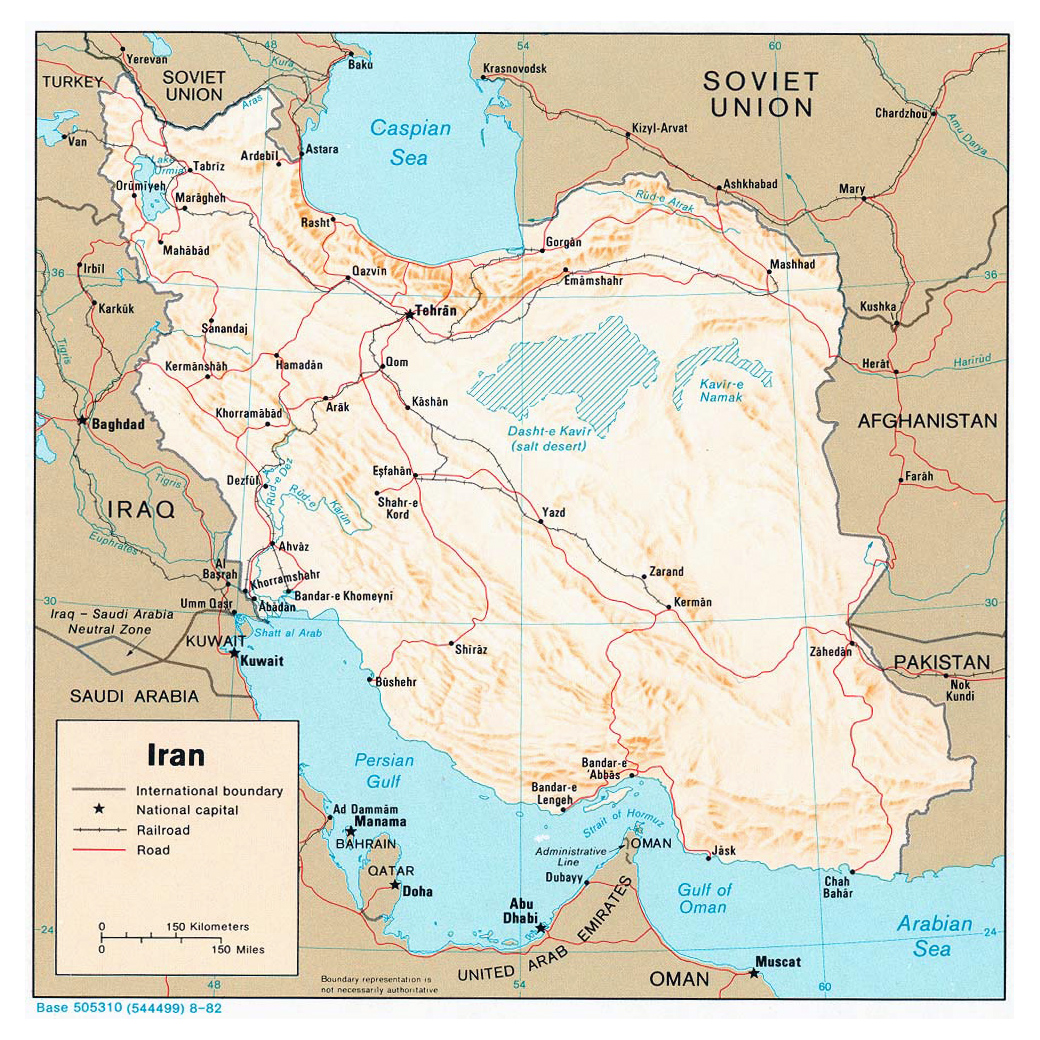 Maps of iran detailed map of iran in english tourist map of detailed political map of iran with relief roads and major cities 1982 gumiabroncs Gallery