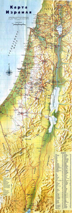 Large scale map of Israel with relief, all roads and cities in russian.