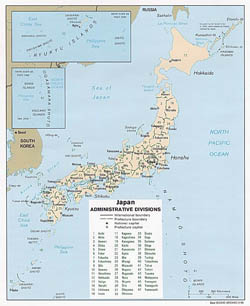 Large administrative divisions map of Japan - 1996.