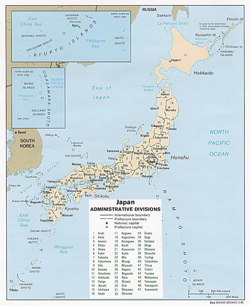 Maps of Japan Detailed map of Japan in English Tourist map of