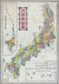 Large scale detailed old administrative map of Japan in japanese - 1880.