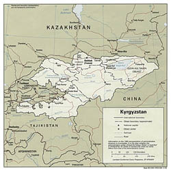 Detailed political and administrative map of Kyrgyzstan - 1992.