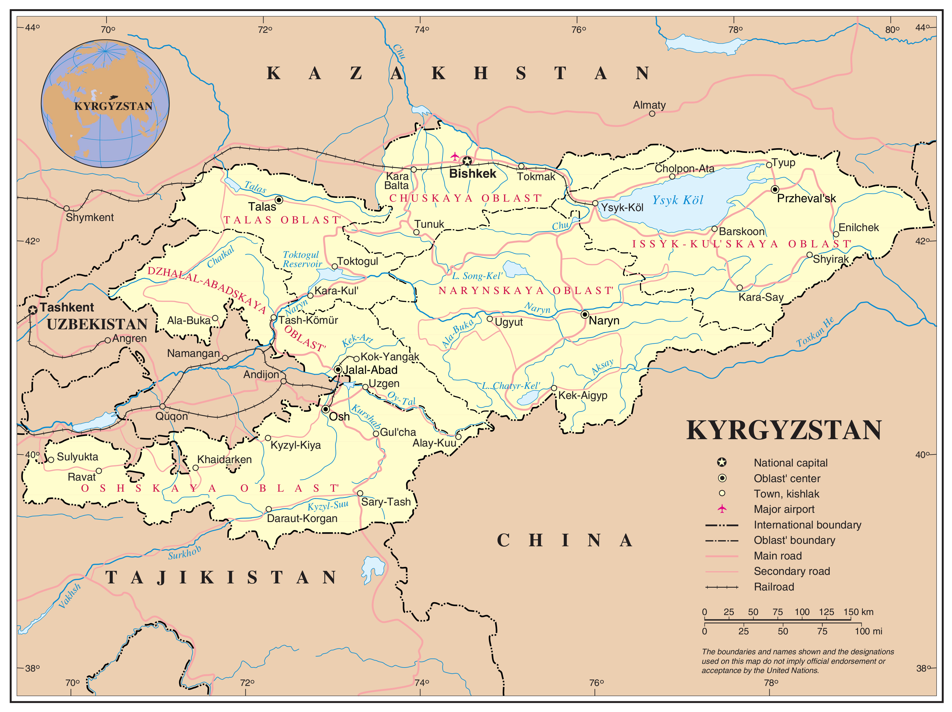 Maps of Kyrgyzstan | Detailed map of Kyrgyzstan in English | Tourist ...