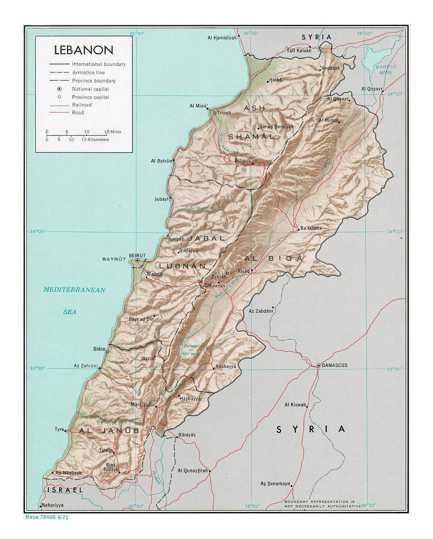 Maps of Lebanon | Detailed map of Lebanon in English ... Map Lebanon on qatar map, united arab map, eastern mediterranean map, france map, egypt map, jordan map, israel map, dominican republic map, persian gulf map, asia map, italy map, jerusalem map, mediterranean sea map, cyprus on map, mideast map, holy land map, iraq map, turkey map, syria map, saudi arabia map,