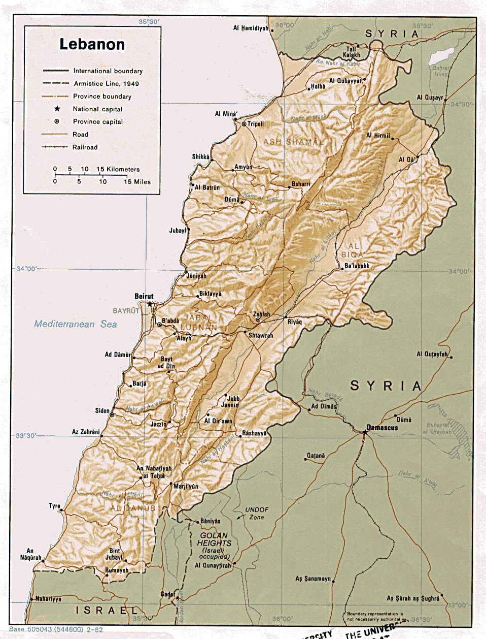 Maps of Lebanon Detailed map of Lebanon in English Tourist map