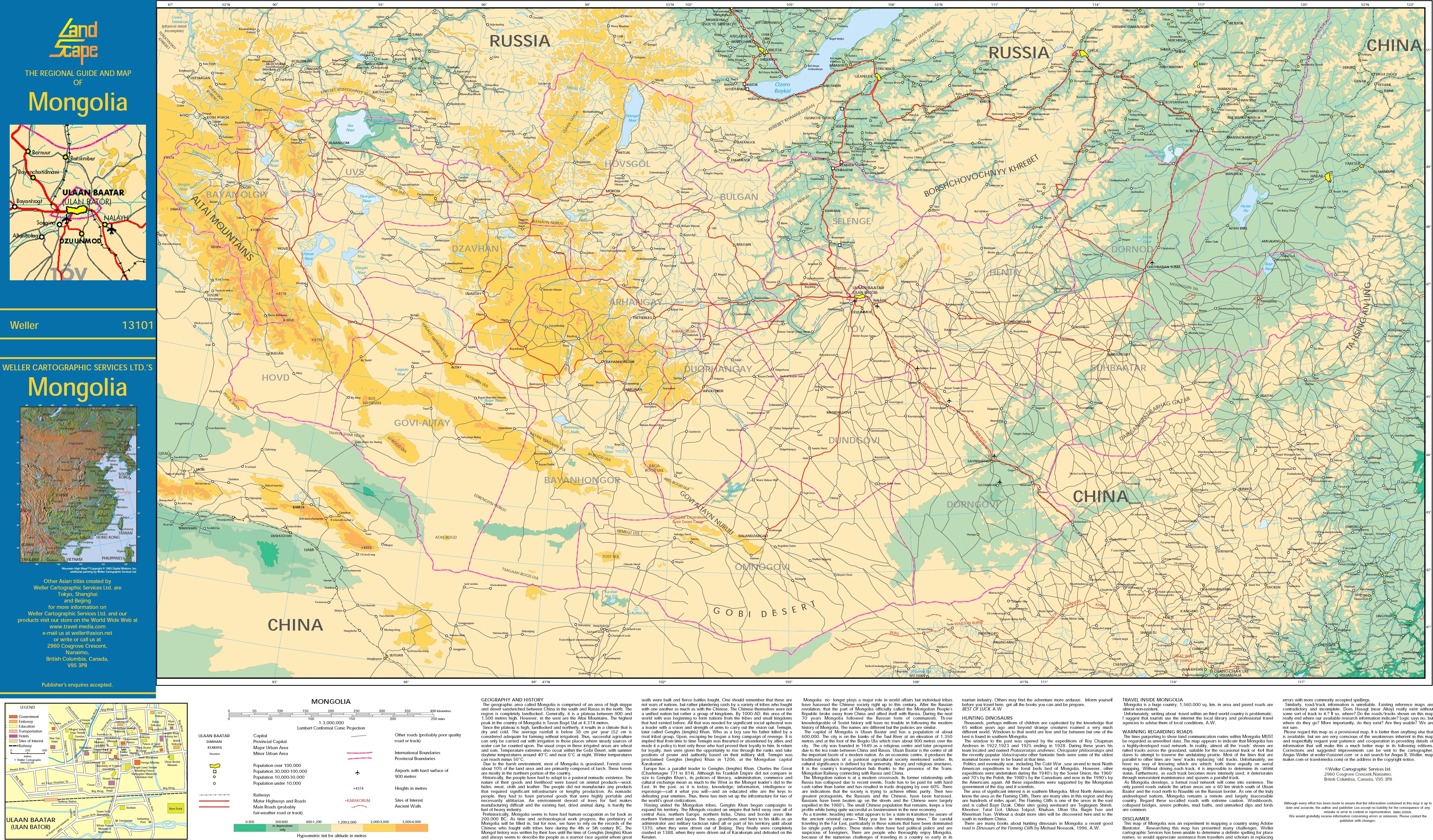Maps of Mongolia Detailed map of Mongolia in English Tourist