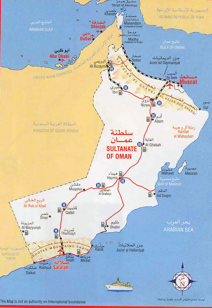 Maps of oman detailed map of oman in english tourist map of oman detailed tourist map of oman gumiabroncs Gallery