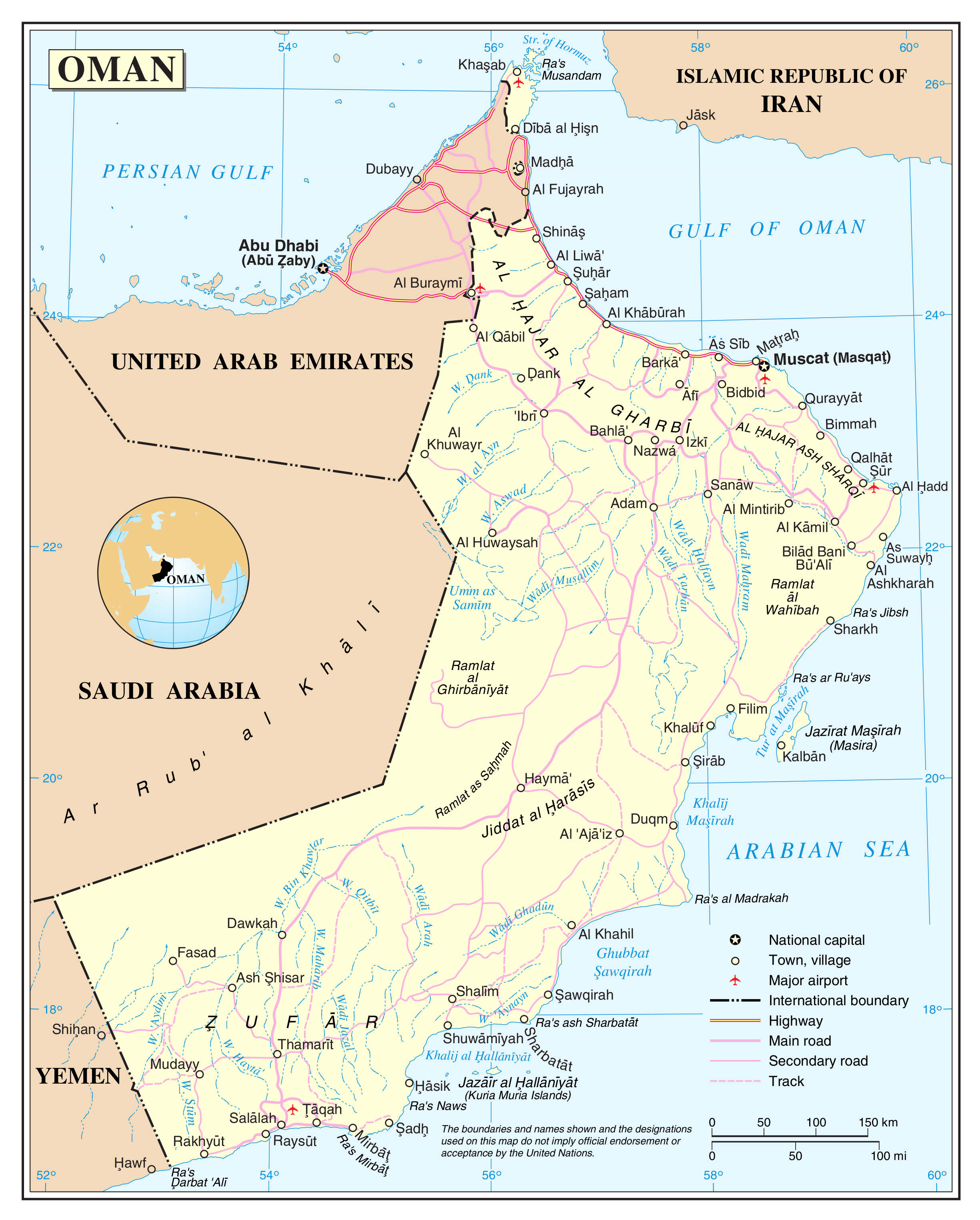 Maps Of Oman Detailed Map Of Oman In English Tourist Map Of - Oman in the world map