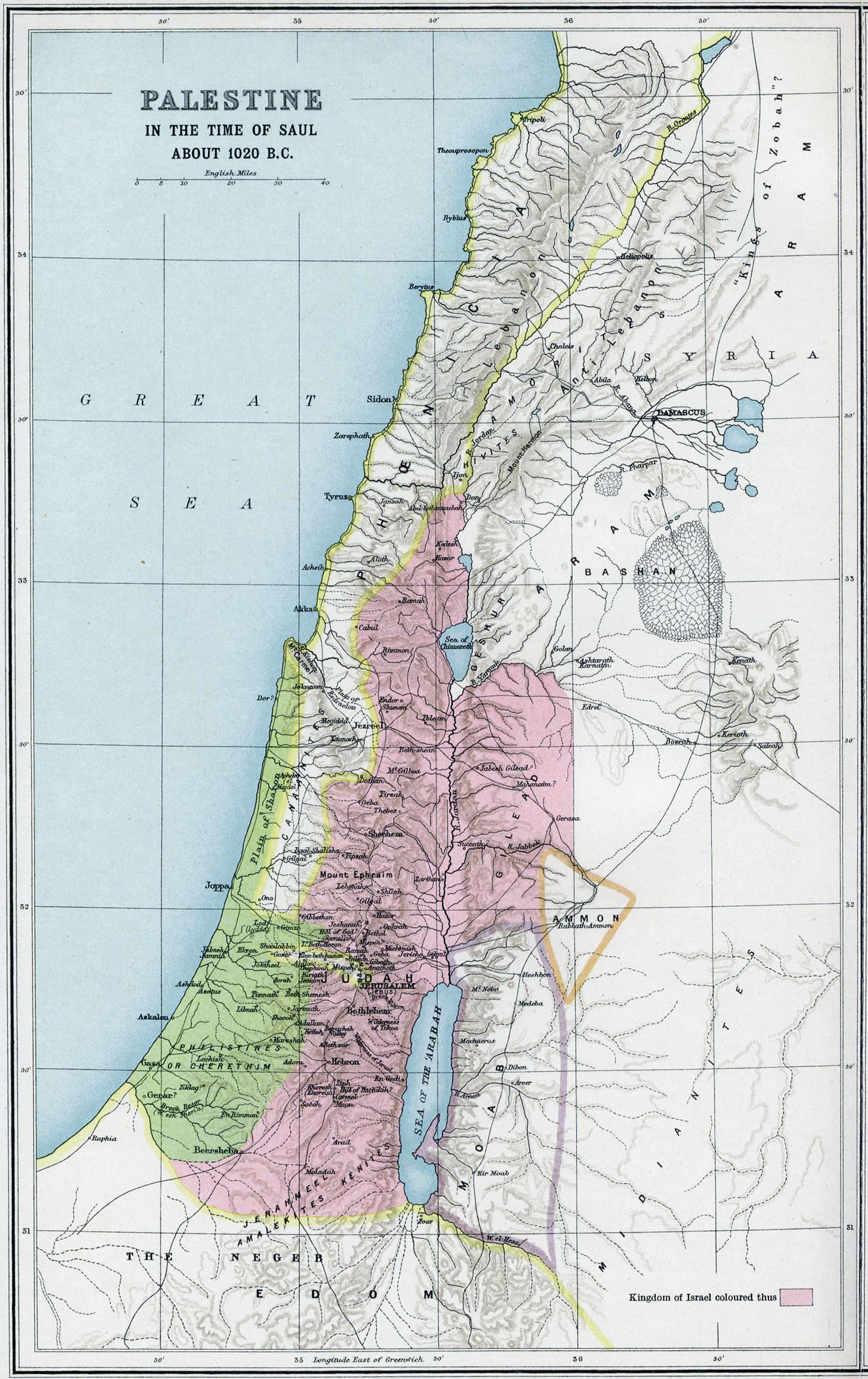 Maps of Palestine Detailed map of Palestine in English Tourist map of Pal