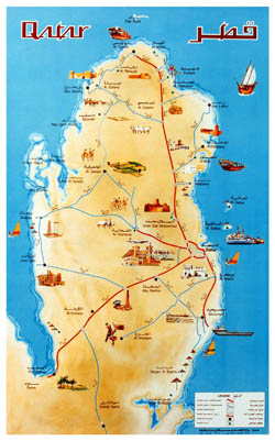 Large detailed tourist illustrated map of Qatar.