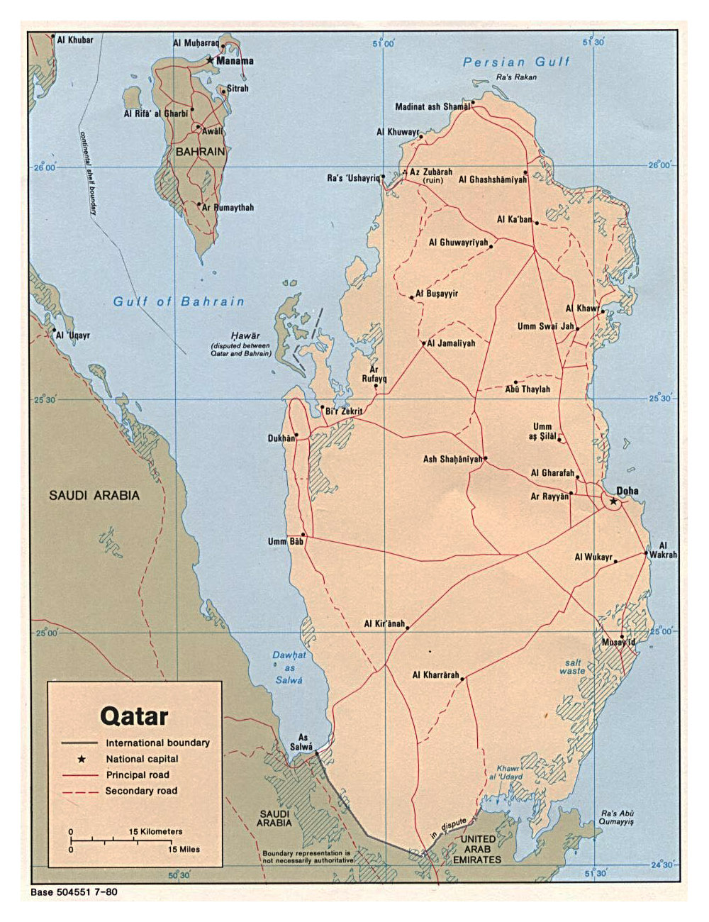 large political map of qatar with roads and cities 1980