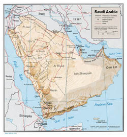 Large detailed political and administrative map of Saudi Arabia with relief - 1974.