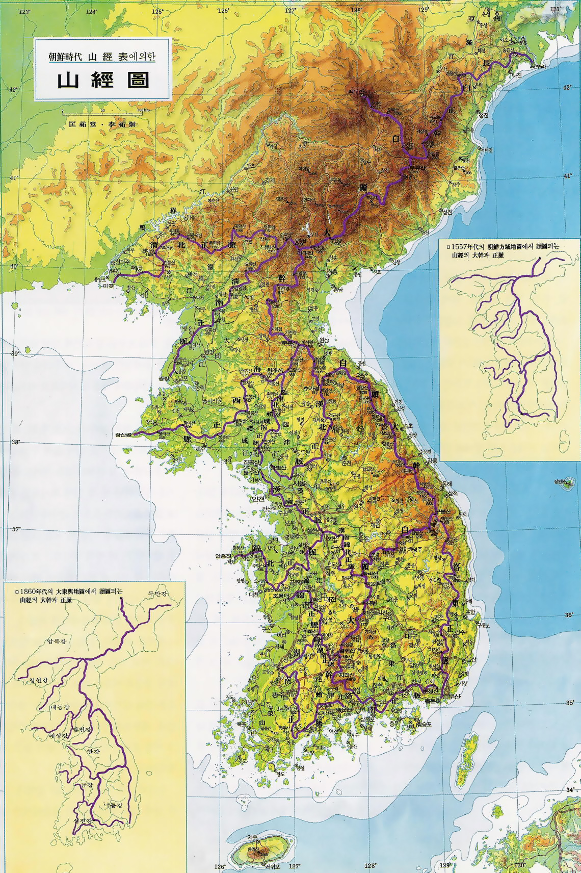 Maps Of South Korea Detailed Map Of South Korea In English
