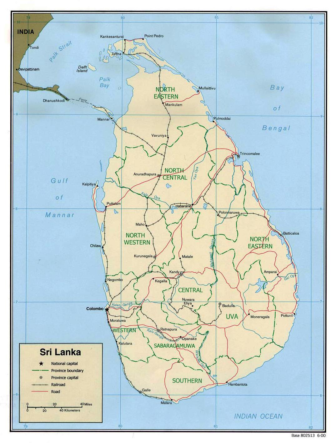 Maps Of Sri Lanka Detailed Map Of Sri Lanka In English Tourist - Where is sri lanka