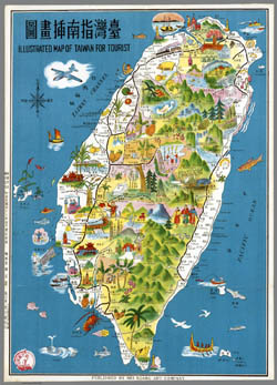 Detaield tourist illustrated map of Taiwan.