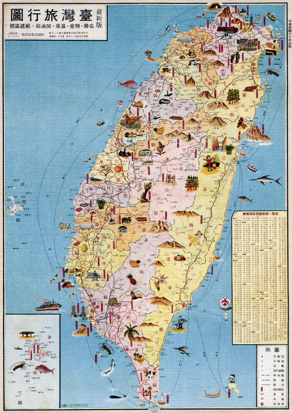 Maps of taiwan detailed map of taiwan in english tourist map detailed old illustrated map of taiwan gumiabroncs Gallery