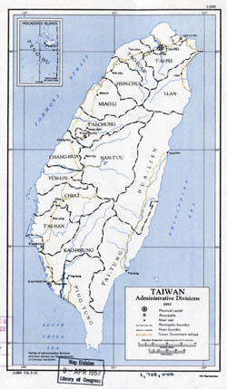 Large detailed administrative divisions map of Taiwan - 1951.