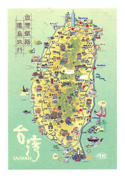 Tourist illustrated map of Taiwan.
