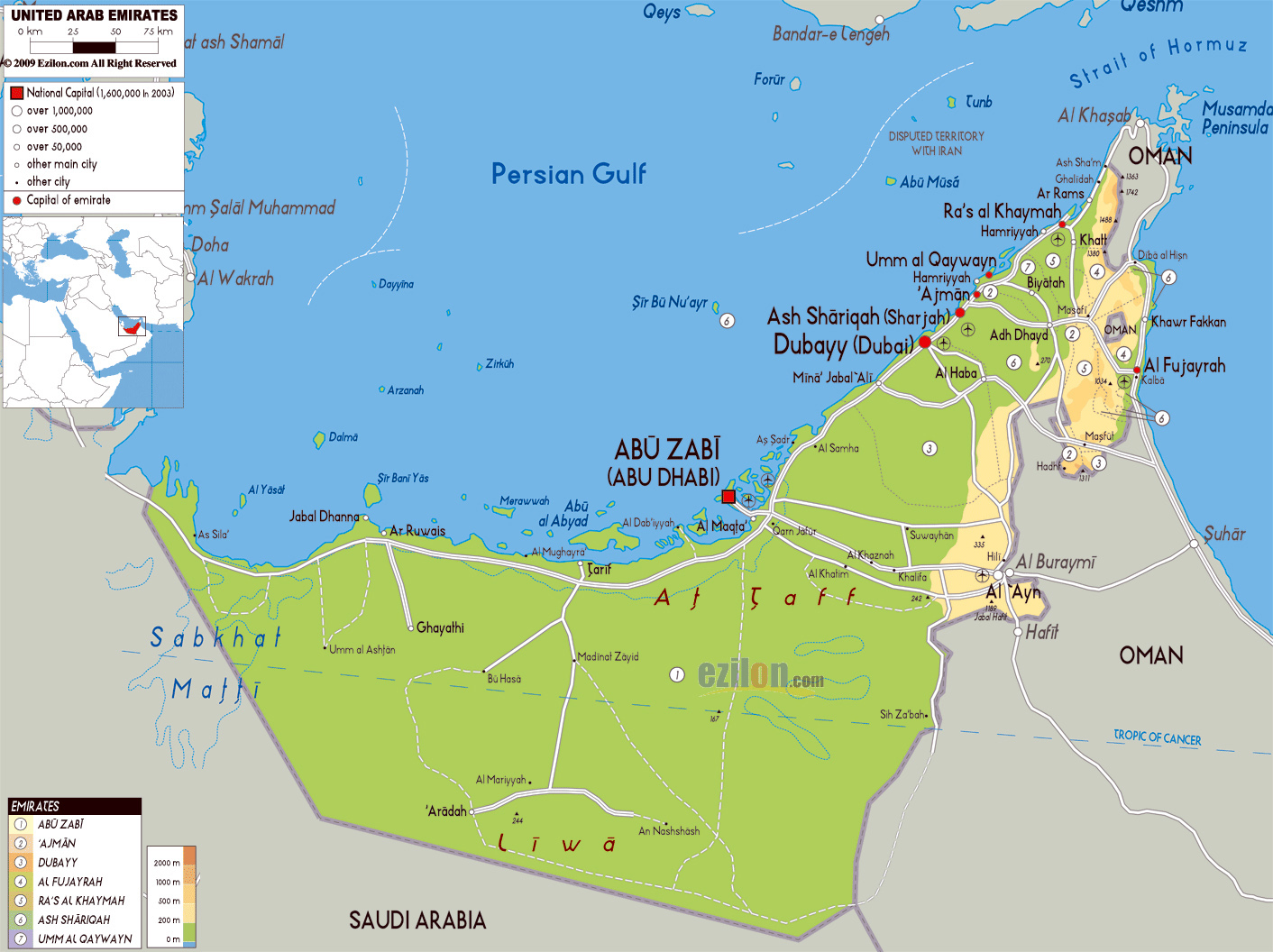 Maps of United Arab Emirates | Detailed map of UAE in ...