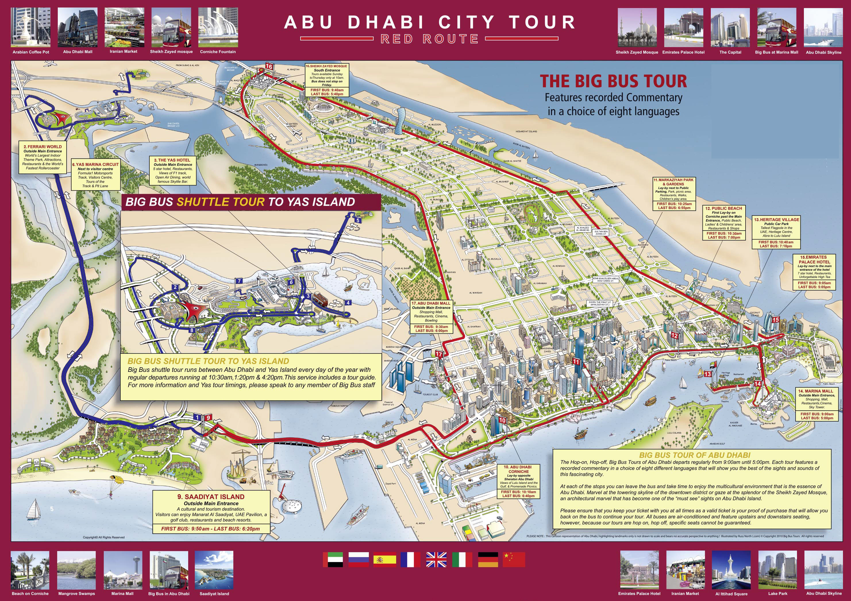large detailed tourist map of abu dhabi city