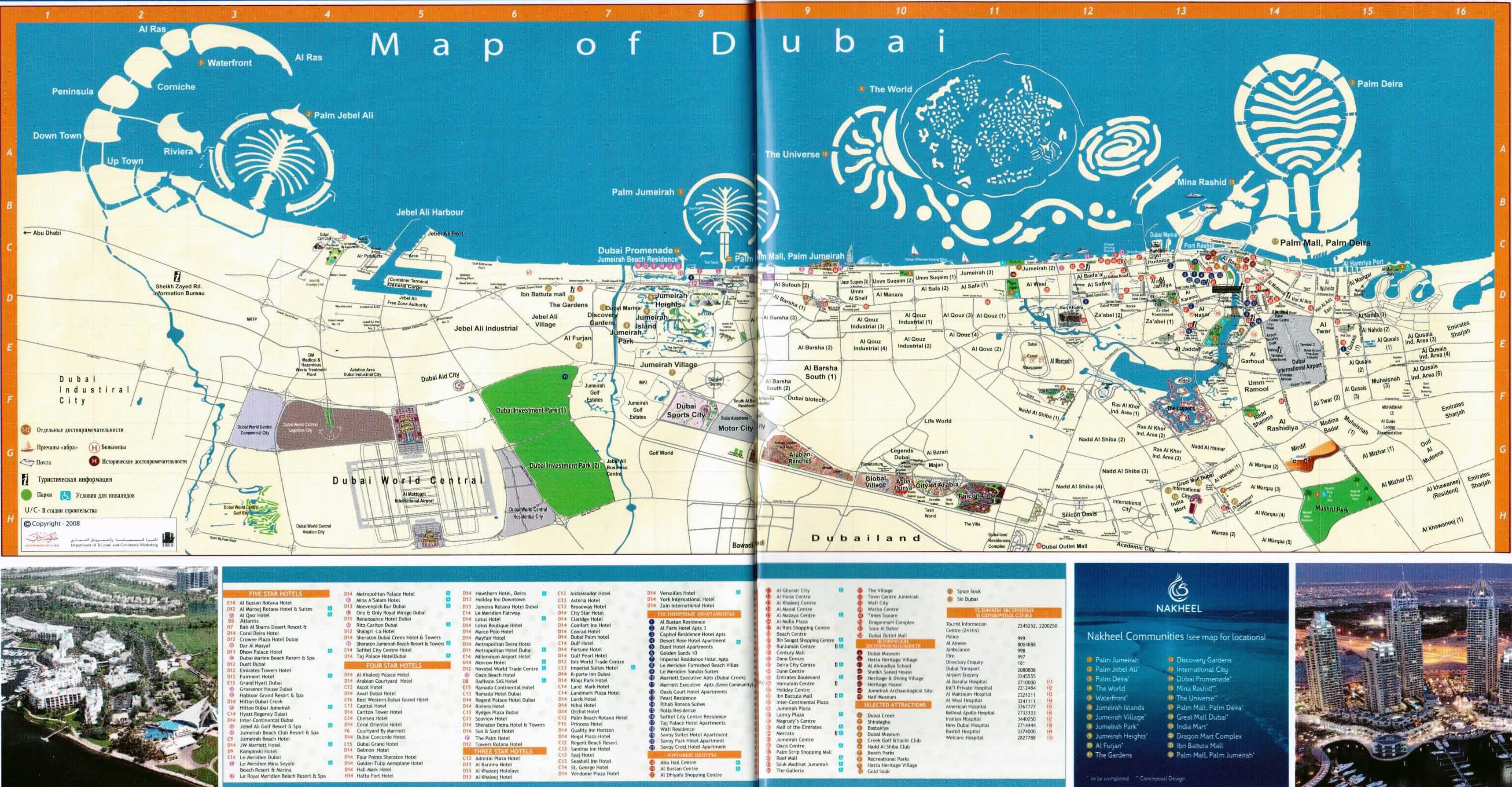 detailed tourist map of dubai