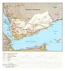 Detailed political map of Yemen with relief.