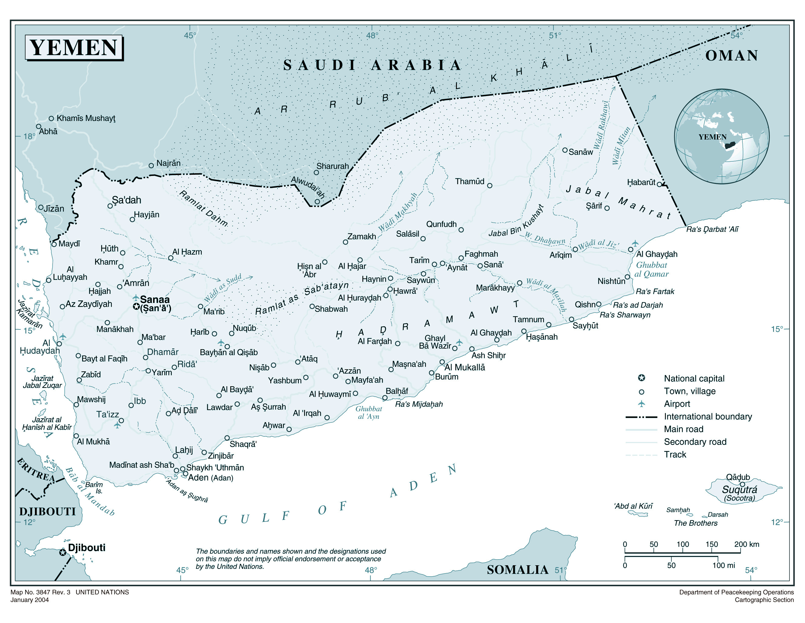 Maps Of Yemen Detailed Map Of Yemen In English Tourist Map Of - Germany map detailed