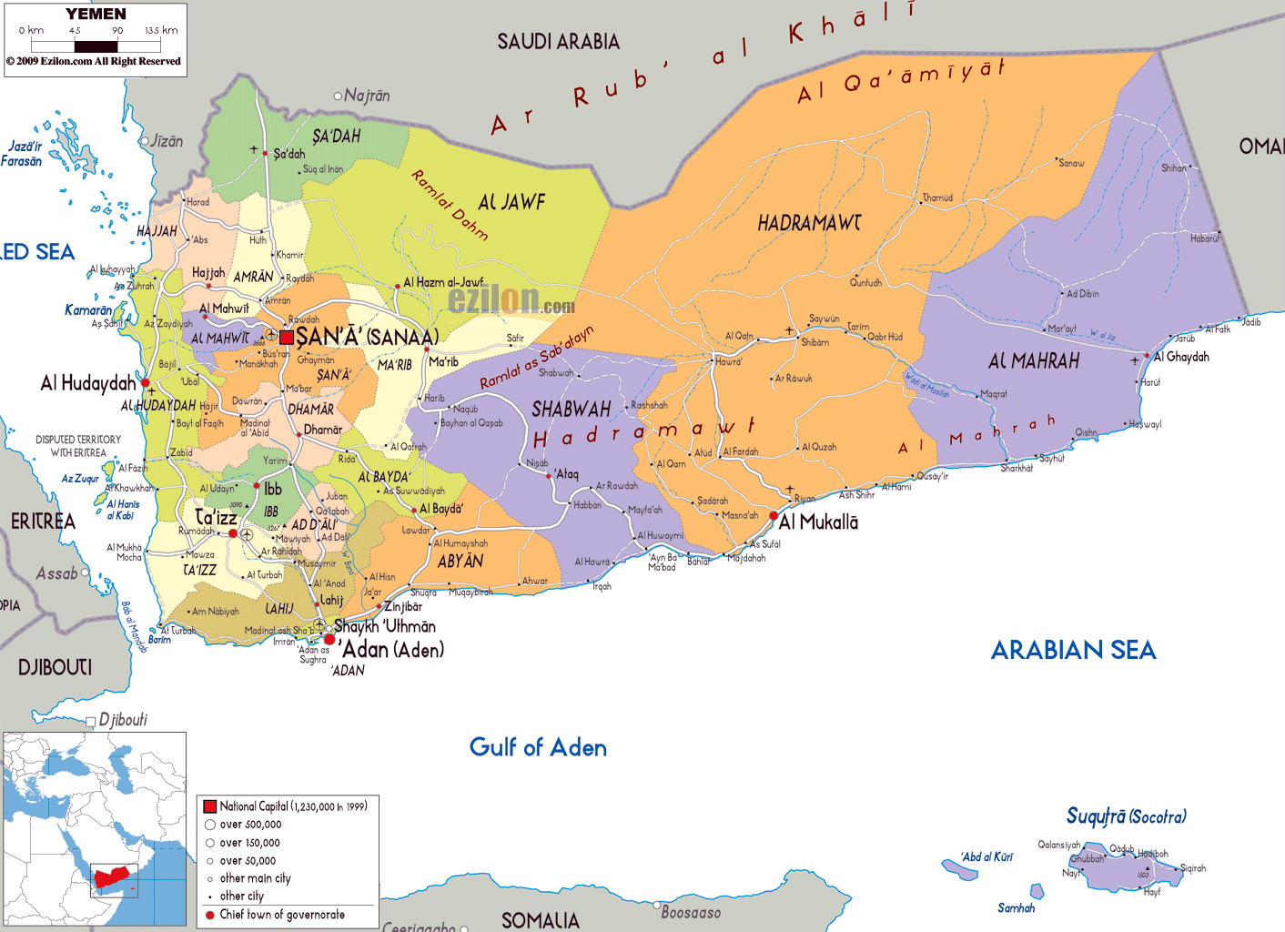 large political and administrative map of yemen with all roads cities and airports