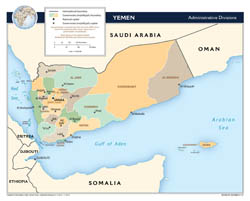 Large scale administrative divisions map of Yemen - 2012.