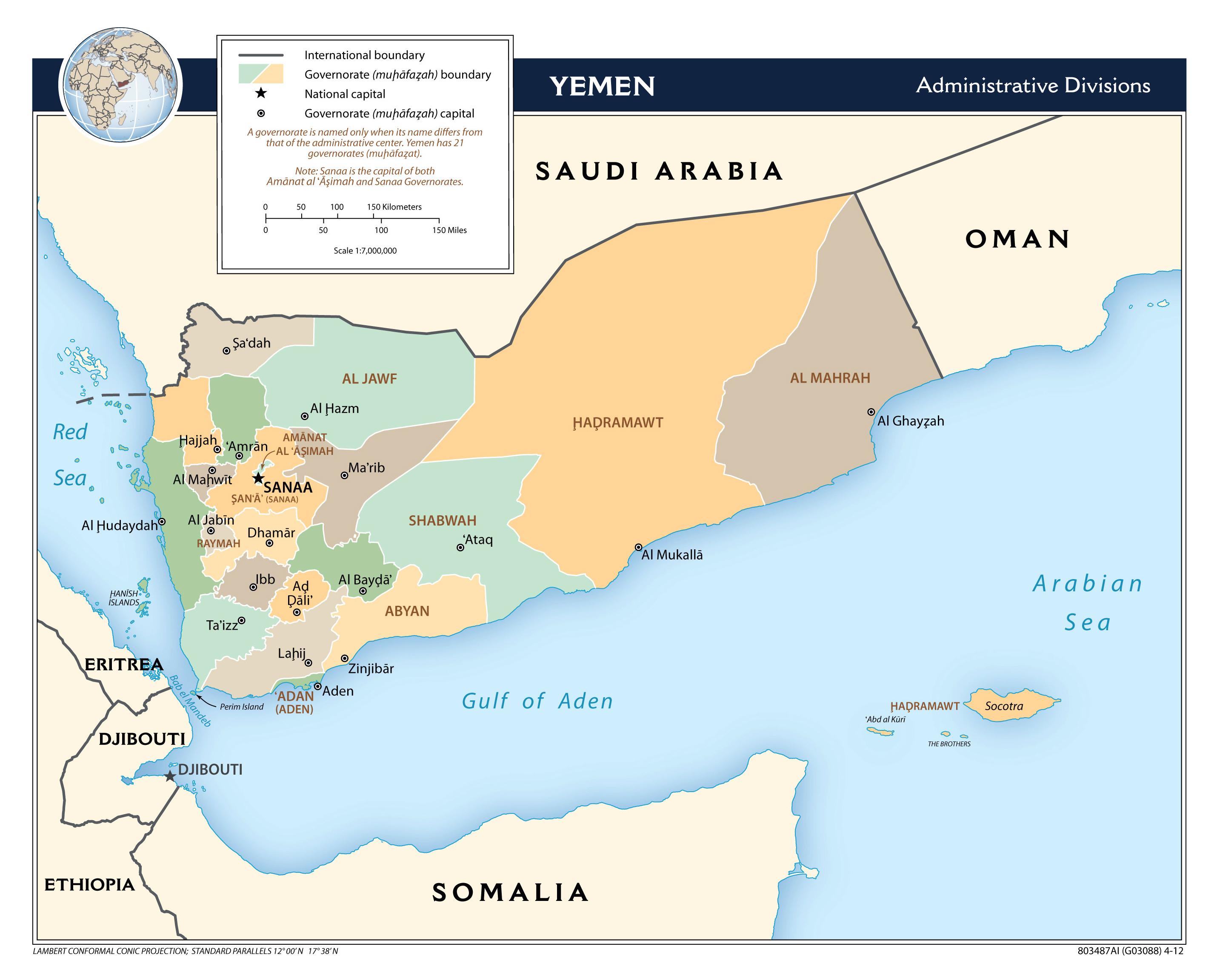 Maps of Yemen | Detailed map of Yemen in English | Tourist ...