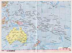 Large detailed political map of Australia and Oceania in Chinese.