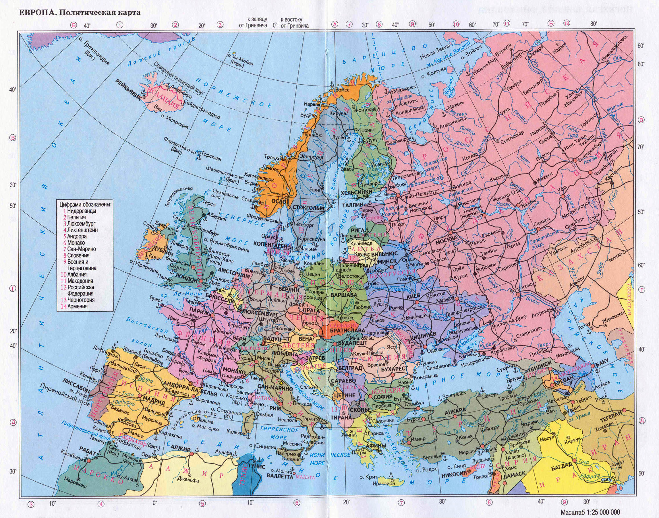 Maps Of Europe And European Countries Political Maps - Russia administrative map