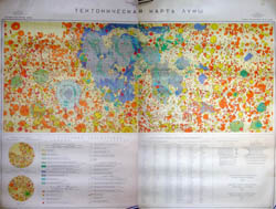 Large detailed tectonic map of the Moon - 1969 in Russian.