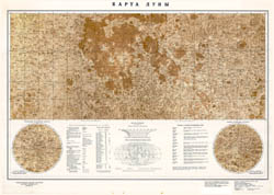 Large detailed topographic map of the Moon - 1985 in Russian.