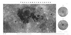 Photo map of the Moon - 2008.